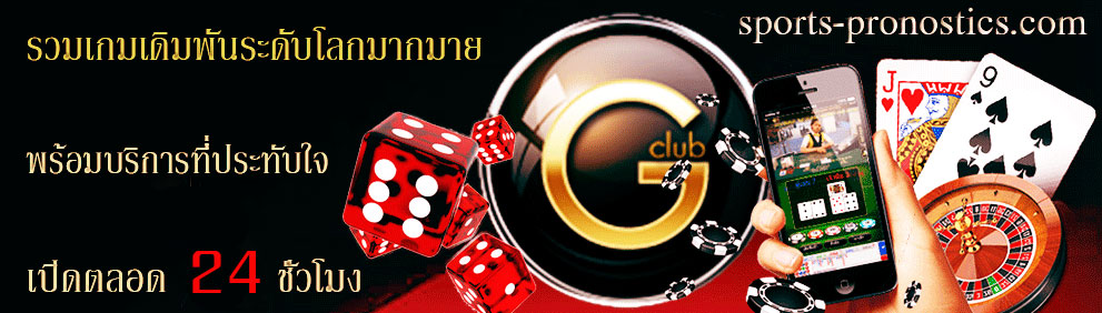 casino_gclub_24hr